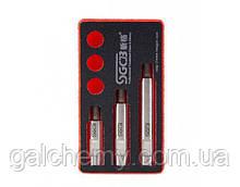 Набір насадок-подовжувачів для полірування М14 (3 шт.) SGGD057, SGCB