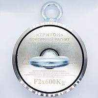 F-600х2 (800кг отрыв) ТРИТОН + ТРОС в ПОДАРОК + БЕСПЛАТНАЯ ДОСТАВКА Двухсторонний ПОИСКОВЫЙ МАГНИТ