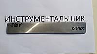 Заготовка для ножа сталь CPM S60V 245-250х28-29х3,8 мм термообработка (61 HRC) шлифовка, фото 1