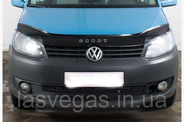 Мухобойка, дефлектор капота Volkswagen Caddy 2010- (Vip)