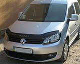 Мухобойка, дефлектор капота Volkswagen Caddy 2010- (Vip), фото 3