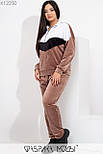 Велюровый женский спортивный костюм в больших размерах с молнией на груди vN6011, фото 2