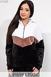 Велюровый женский спортивный костюм в больших размерах с молнией на груди vN6011, фото 3