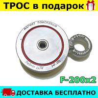 Поисковый Магнит F200*2 РЕДМАГ Неодимовый двухсторонний Официально Гарантия