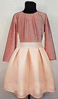 Нарядное платье для девочки Бомба  пудра РОСТ 140 (р38) трикотаж с люрексом