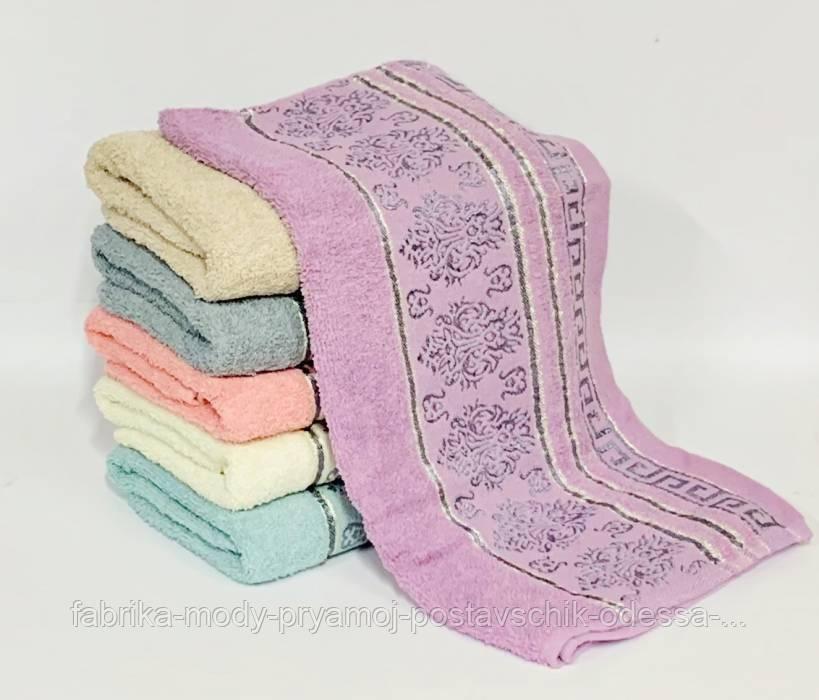 Полотенце махровое для лица  №109836