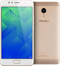 Смартфон Meizu M6 PRO 4/32 Gold