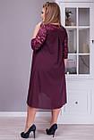 Нарядное женское платье  Пайетки с шифоновой накидкой Размер 50 52 54 56 58 60 62 64 В наличии 4 цвета, фото 2