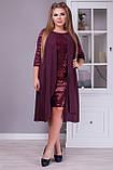 Нарядное женское платье  Пайетки с шифоновой накидкой Размер 50 52 54 56 58 60 62 64 В наличии 4 цвета, фото 7