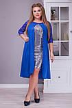 Нарядное женское платье  Пайетки с шифоновой накидкой Размер 50 52 54 56 58 60 62 64 В наличии 4 цвета, фото 4