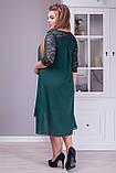 Нарядное женское платье  Пайетки с шифоновой накидкой Размер 50 52 54 56 58 60 62 64 В наличии 4 цвета, фото 3