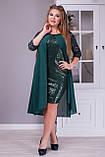 Нарядное женское платье  Пайетки с шифоновой накидкой Размер 50 52 54 56 58 60 62 64 В наличии 4 цвета, фото 6