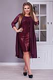 Нарядное женское платье  Пайетки с шифоновой накидкой Размер 50 52 54 56 58 60 62 64 В наличии 4 цвета, фото 5