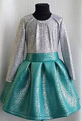 Яркое стильное платье Миранда мята(р.38) рост 158