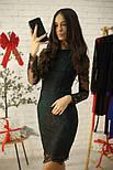 Кружевное платье - фуляр на подкладе с длинным рукавом vN6079, фото 2