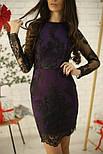Кружевное платье - фуляр на подкладе с длинным рукавом vN6079, фото 5