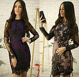 Кружевное платье - фуляр на подкладе с длинным рукавом vN6079, фото 6