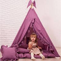 """Вигвам, детская палатка KatyPuf """"Лиловый"""""""