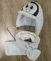 Шапка детская ушанка меховая с шарфиком для мальчика размер 46 (на 9-12 месяцев)