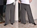 Ангоровые женские брюки клеш в больших размерах vN6121, фото 3