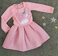Платье для девочки Лебедь  (р104-116) Розовый