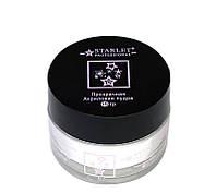 Акриловая пудра Starlet Professional 15 гр,прозрачная