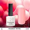 Гель-лак Cosmolac №043 Розовые мечты
