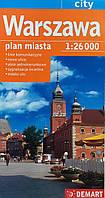 WARSZAWA / ВАРШАВА   План города   1 : 26 000