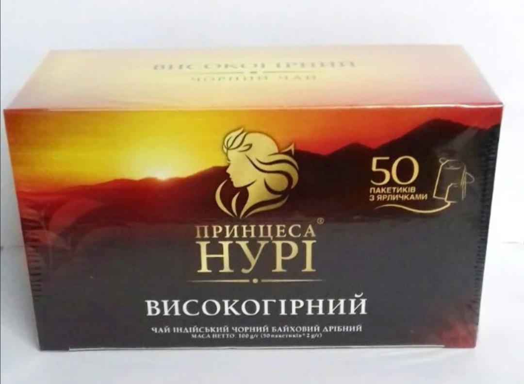 """Чай высокогорный индийский черный байховый 50 пакетиков """"Принцесса Нури"""""""