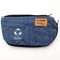 Пенал Джинс 2 отделения 210*110 мм Светло-синий