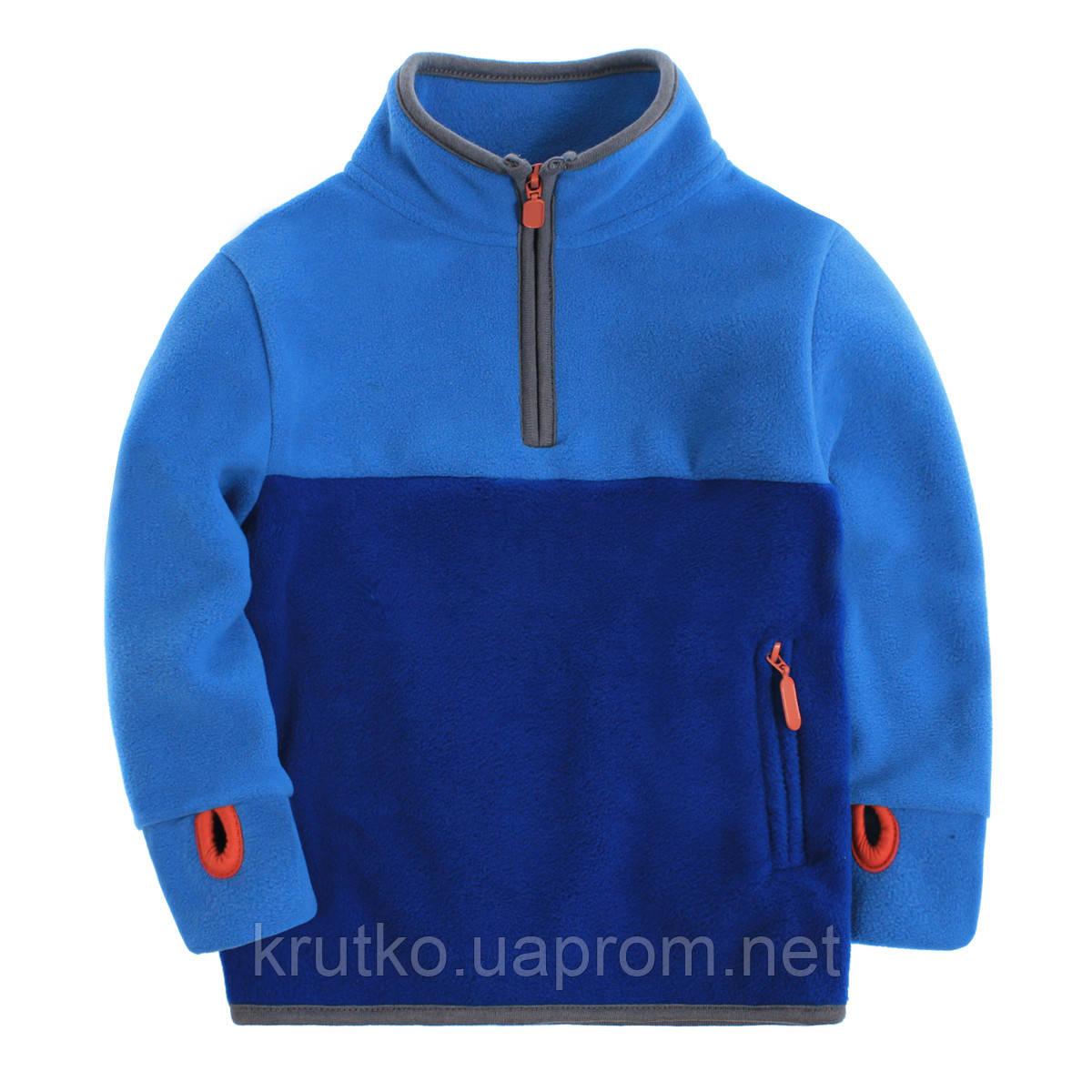 Кофта детская флисовая утеплённая Синие краски Berni