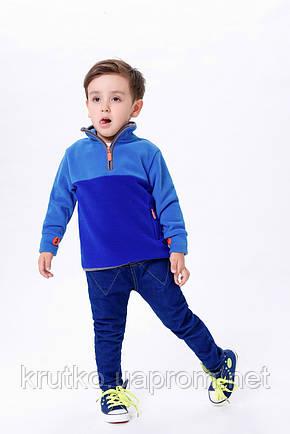 Кофта детская флисовая утеплённая Синие краски Berni, фото 2
