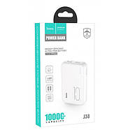 Портативная Батарея Hoco J38 Comprehensive mobile power bank(10000mAh) White, фото 2