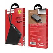 Портативная Батарея Hoco J25 New power Lightning mobile power bank(10000mAh) Black, фото 2