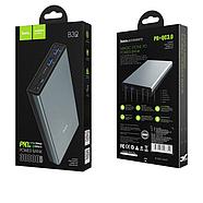 Портативная Батарея Hoco B39 Magic Stone PD QC 3.0 power bank(30000mAh) Metal Grey, фото 2