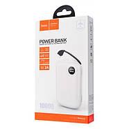 Портативная Батарея Hoco B38 Extreme mobile power bank(10000mAh) White, фото 2