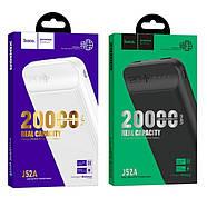 Портативная Батарея Hoco J52A New joy mobile power bank (20000mAh) White, фото 2