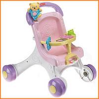 """Детские ходунки толкатели, коляска """"Долгая прогулка"""" Fisher Price"""