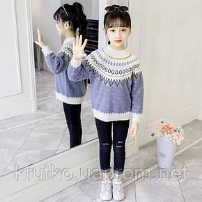 Свитер для девочки Геометрия, синий Berni, фото 2