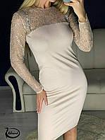 Красивое платье миди футляр с блестящим кружевом на сетке