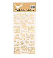 Наклейка детская For U Twinkle Sticker самоклеющаяся золотистый
