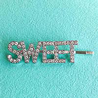 Заколка-невидимка из серебристого металла со словом SWEET Zhimly Серебристый