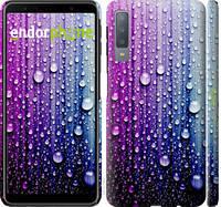 "Чехол на Samsung Galaxy A7 (2018) A750F Капли воды ""3351c-1582-7673"""