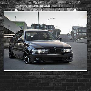 """Постер """"Автомобиль BMW E39"""", БМВ. Размер 60x42см (A2). Глянцевая бумага"""