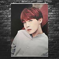 """Постер """"J-Hope, Джей-Хоуп, Чон Хо Сок"""", репродукция рисунка. Размер 60x43см (A2). Глянцевая бумага"""