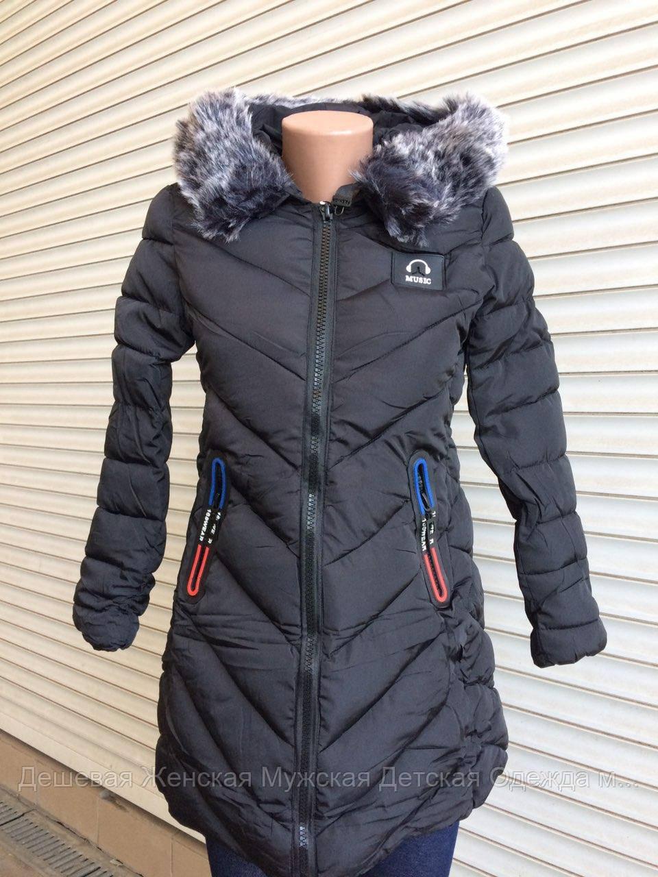 Куртка женская, еврозима