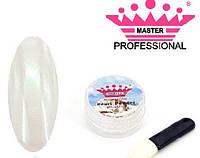 Жемчужная втирка Master Professional Pearl Powder №05, голубая