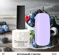Гель-лак Cosmolac №201 Ягодный смузи