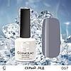 Гель-лак Cosmolac №057 Серый Лед