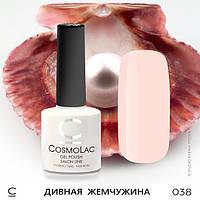 Гель-лак Cosmolac №038 Дивная жемчужина